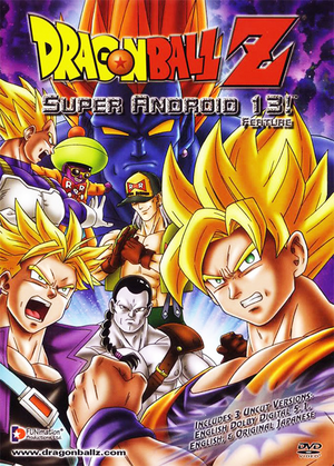 Super Android 13 Eng