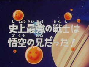 DBZ002(Jap)