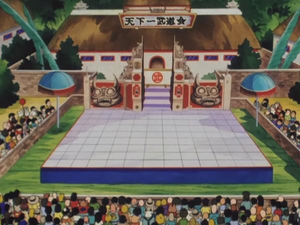 Tournament Stage Original