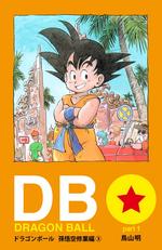 DBDCE03