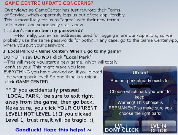 GameCenterUpdateHelp