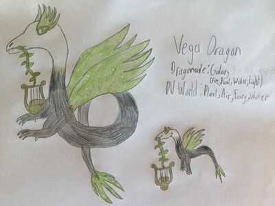 VegaDragon