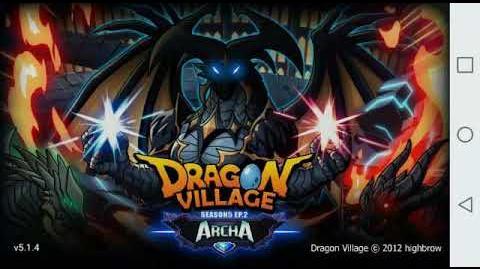 Dragon Village 1 Ost Season 5 Ep2 Login-1