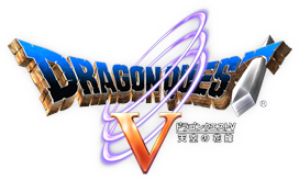 File:Dq5ds logo.png