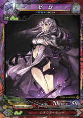 LoV3 Card - Zero