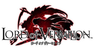 Lord of Vermillion Logo
