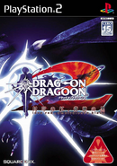 DRAG-ON DRAGOON 2 box art