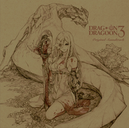 DRAG-ON DRAGOON 3 Original Soundtrack - Cover Art