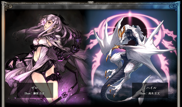 LoV Artwork - Zero & Mikhail