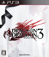 Drakengard 3 - Japan Box Art