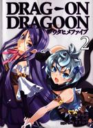 Manga-utahimefive-vol2