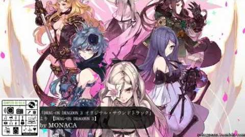 Square Enix Music Sampler CD Vol.8 - Drakengard 3 Original Soundtrack