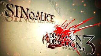 『SINoALICE(シノアリス)』×『ドラッグ オン ドラグーン3』コ ラボ開催記念PV