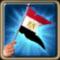 Флажок Египта