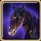 Гнилая лошадь