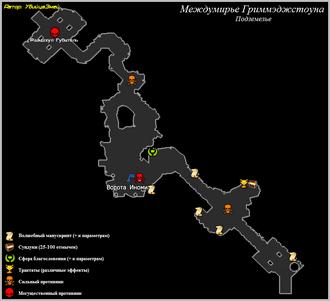 Междумирье Гриммэджстоуна - Карта