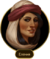 Еления