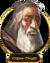 Старик Рэндел