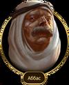 Аббас