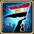 Праздничный флаг Египта