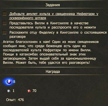 Восстание Мертвецов - 2