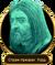 Страж-призрак Уорд