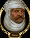 Хамза