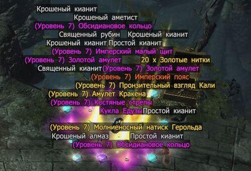 Победите непобедимых 13 (Сундук за 200 ключей бесстрашия)