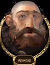 Араксар