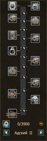 Победите непобедимого 14 (5) адский II