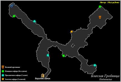Блеклая гробница - Карта амфор