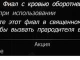 Товары Джона Санлара