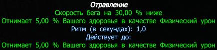 Дыхание Чёрной вдовы