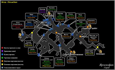 Карта города - Ярлсхофен