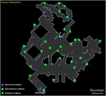 Калодоро - Карта амфор