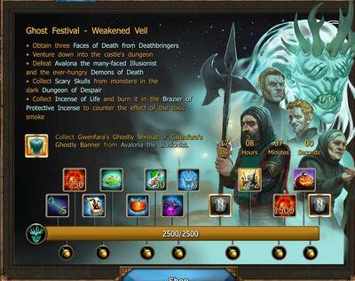 Ghost Festival III - challenge 1-1