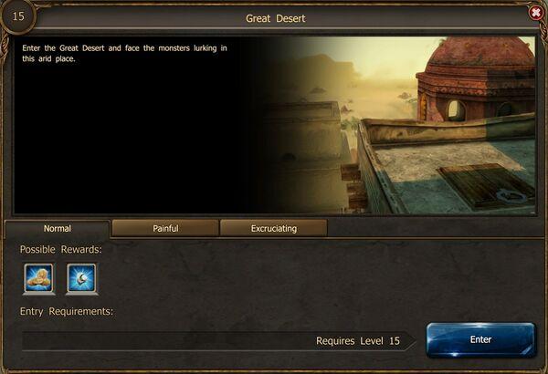 Great Desert portal screen
