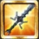 Large Machine Blade Icon