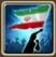 Festive Flag (Iran) Icon