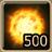 EssenzDesLebensraubs500