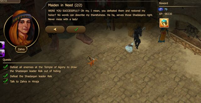 File:Maiden in Need 2-2 end.jpg