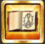 Book of the Prosperous Oasis Icon