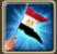 Small Flag (Egypt) Icon