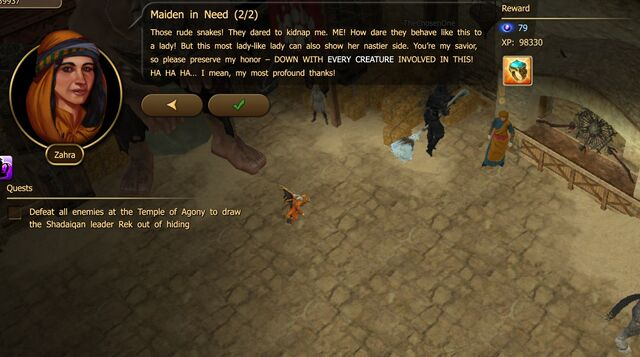File:Maiden in Need 2-2.jpg
