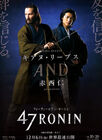 47 Ronin 2013 07