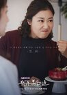 Buamdong Revenge Social Club-tvN-2017-2