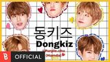 DONGKIZ - Dreaming You