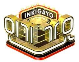 Inkigayo | Wiki Drama | Fandom