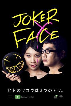 JOKERxFACE-1