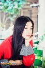 Seo Ye Ji31